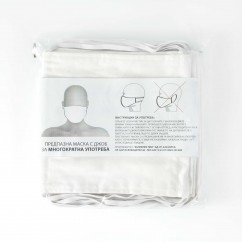 Reusable face mask - pack